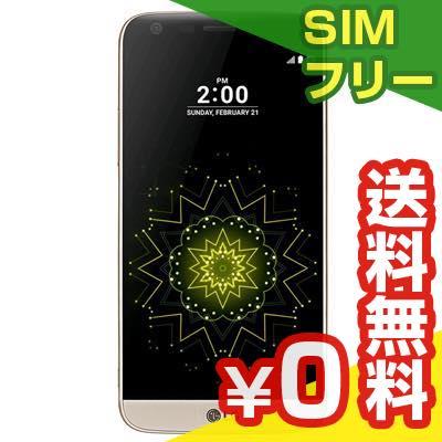 SIMフリー LG G5 H860N Dual SIM LTE [32GB Gold 海外版 SIMフリー] [中古Bランク]【当社1ヶ月間保証】 スマホ 中古 本体 送料無料【中古】 【 中古スマホとタブレット販売のイオシス 】