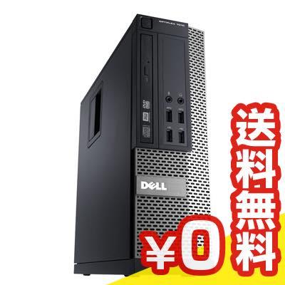 中古パソコン 【Refreshed PC】 OPTIPLEX 7010 SFF 中古デスクトップパソコン Core i5 送料無料 当社3ヶ月間保証 【 中古スマホとタブレット販売のイオシス 】