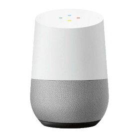 【送料無料】当社1ヶ月間保証[未使用品]■Google Google Home GA3A00538A16中古【中古】 【 中古スマホとタブレット販売のイオシス 】