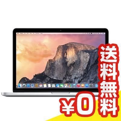中古パソコン MacBook Pro Retina FGX72J/A Mid 2014 中古ノートパソコン Core i5 13.3インチ 送料無料 当社3ヶ月間保証 【 中古スマホとタブレット販売のイオシス 】