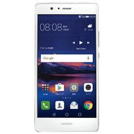 UQmobile Huawei P9 lite PREMIUM VNS-L52 White 【SIMフリー】 Huawei 当社3ヶ月間保証 中古 【 中古スマホとタブレット販売のイオシス 】