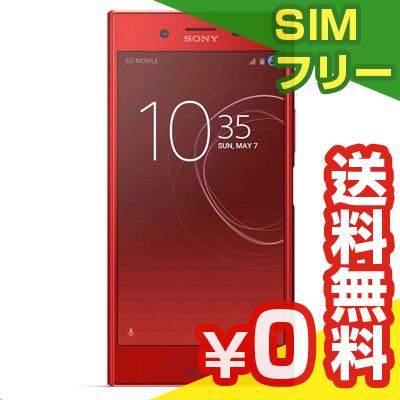 SIMフリー 未使用 Sony Xperia XZ Premium Dual G8142 [Rosso Red 64GB 海外版 SIMフリー]【当社6ヶ月保証】 スマホ 中古 本体 送料無料【中古】 【 中古スマホとタブレット販売のイオシス 】