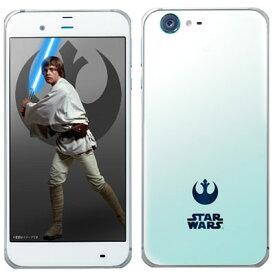 白ロム SoftBank STAR WARS mobile SW001SH Light Side Edition[中古Bランク]【当社3ヶ月間保証】 スマホ 中古 本体 送料無料【中古】 【 中古スマホとタブレット販売のイオシス 】