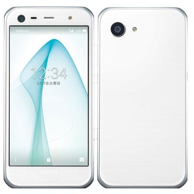 白ロム SoftBank 未使用 AQUOS Xx3 mini 603SH ホワイト【当社6ヶ月保証】 スマホ 中古 本体 送料無料【中古】 【 中古スマホとタブレット販売のイオシス 】