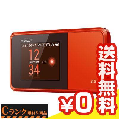 白ロム 【au版】Speed Wi-Fi NEXT W03 HWD34MDA オレンジ[中古Cランク]【当社1ヶ月間保証】 モバイルルーター 中古 本体 送料無料【中古】 【 中古スマホとタブレット販売のイオシス 】
