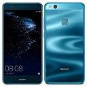 SIMフリー Huawei P10 lite WAS-LX2J Sapphire Blue【国内版 SIMフリー】[中古Cランク]【当社3ヶ月間保証】 スマホ 中古 本体 送料無料【中古】 【 中古スマホとタブレット販売のイオシス 】