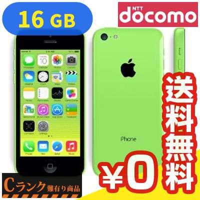 白ロム docomo iPhone5c 16GB [ME544J/A] Green[中古Cランク]【当社1ヶ月間保証】 スマホ 中古 本体 送料無料【中古】 【 中古スマホとタブレット販売のイオシス 】