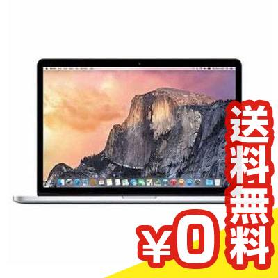中古パソコン MacBook Pro Retina MPTU2J/A Mid 2017 中古ノートパソコン Core i7 15.4インチ 送料無料 当社3ヶ月間保証 【 中古スマホとタブレット販売のイオシス 】