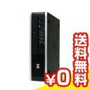 中古パソコン Windows7 HP Compaq 8200 Elite USDT 中古デスクトップパソコン Core i7 送料無料 当社3ヶ月間保証 【 …