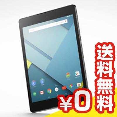 SIMフリー Google Nexus9 32GB LTE ブラック[中古Aランク]【当社1ヶ月間保証】 タブレット 中古 本体 送料無料【中古】 【 中古スマホとタブレット販売のイオシス 】
