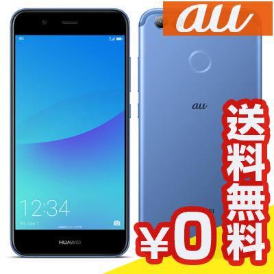 白ロム au 未使用 【SIMロック解除済】Huawei nova2 HWV31 Aurora Blue 【当社6ヶ月保証】 スマホ 中古 本体 送料無料【中古】 【 中古スマホとタブレット販売のイオシス 】