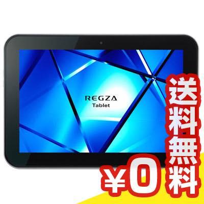 【展示処分品】REGZA Tablet AT501/37H PA50137HNAS[中古Cランク]【当社1ヶ月間保証】 タブレット 中古 本体 送料無料【中古】 【 中古スマホとタブレット販売のイオシス 】