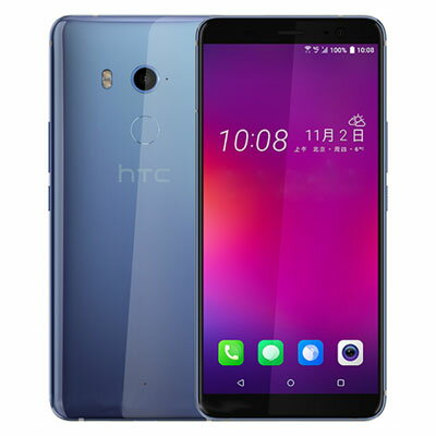 SIMフリー HTC U11 Plus Dual-SIM [Amazing Silver 128GB 海外版 SIMフリー][中古Aランク]【当社1ヶ月間保証】 スマホ 中古 本体 送料無料【中古】 【 中古スマホとタブレット販売のイオシス 】