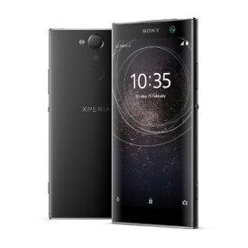 Sony Xperia XA2 Dual H4133 [Black 32GB 海外版 SIMフリー] SONY 当社3ヶ月間保証 中古 【 中古スマホとタブレット販売のイオシス 】