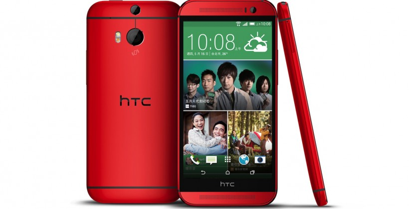 SIMフリー HTC One M8 LTE-A [Glamour Red 32GB Verizon版] [中古Cランク]【当社1ヶ月間保証】 スマホ 中古 本体 送料無料【中古】 【 中古スマホとタブレット販売のイオシス 】