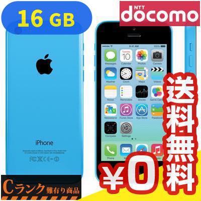 白ロム docomo iPhone5c 16GB (NE543J/A) Blue[中古Cランク]【当社1ヶ月間保証】 スマホ 中古 本体 送料無料【中古】 【 中古スマホとタブレット販売のイオシス 】