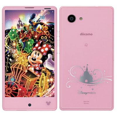 白ロム docomo Disney Mobile on docomo DM-01H Sparkle Pink[中古Bランク]【当社1ヶ月間保証】 スマホ 中古 本体 送料無料【中古】 【 中古スマホとタブレット販売のイオシス 】