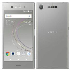 Sony Xperia XZ1 Dual G8342 [Warm Silver 64GB 海外版 SIMフリー] SONY 当社3ヶ月間保証 中古 【 中古スマホとタブレット販売のイオシス 】
