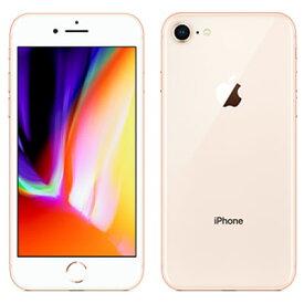 【SIMロック解除済】au iPhone8 64GB A1906 (MQ7A2J/A) ゴールド Apple 当社3ヶ月間保証 中古 【 中古スマホとタブレット販売のイオシス 】