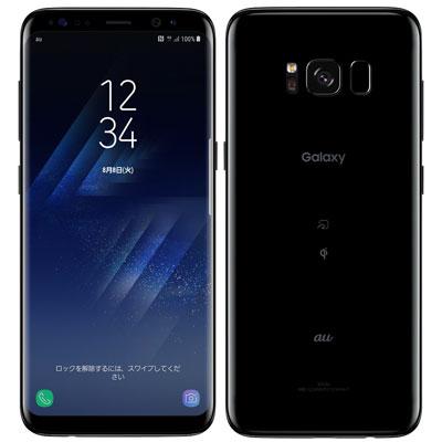 白ロム au Galaxy S8 SCV36 Midnight Black[中古Cランク]【当社3ヶ月間保証】 スマホ 中古 本体 送料無料【中古】 【 中古スマホとタブレット販売のイオシス 】