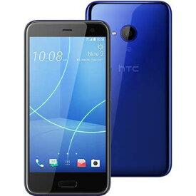 SIMフリー 未使用 HTC U11 life [サファイアブルー 64GB 楽天版 SIMフリー]【当社6ヶ月保証】 スマホ 中古 本体 送料無料【中古】 【 中古スマホとタブレット販売のイオシス 】