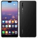 SIMフリー 未使用 Huawei P20 EML-L29 Black 【国内版 SIMフリー】【当社6ヶ月保証】 スマホ 中古 本体 送料無料【中…