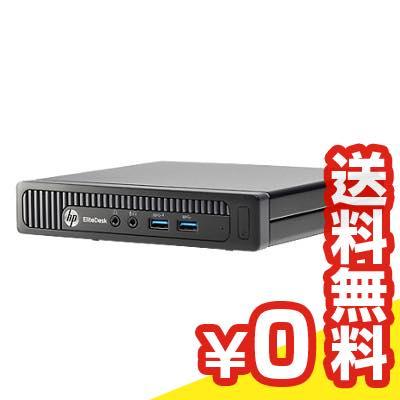 中古パソコン 【Refreshed PC】EliteDesk 800 G1 DM 中古デスクトップパソコン Core i5 送料無料 当社3ヶ月間保証 【 中古スマホとタブレット販売のイオシス 】