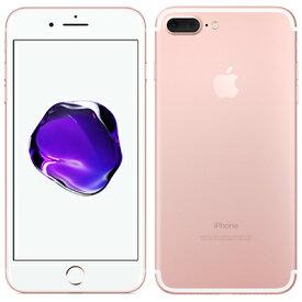 SIMフリー iPhone7 Plus 256GB A1785 (MN6P2J/A) ローズゴールド 【国内版 SIMフリー】[中古Aランク]【当社3ヶ月間保証】 スマホ 中古 本体 送料無料【中古】 【 中古スマホとタブレット販売のイオシス 】