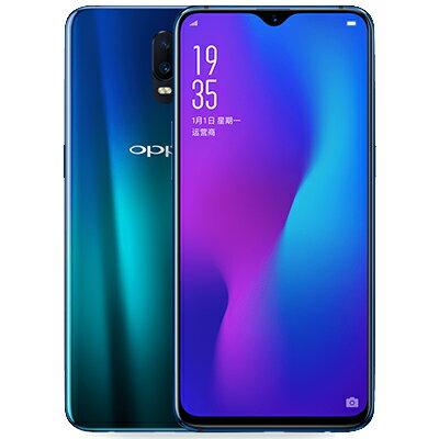 SIMフリー 未使用 OPPO R17 Dual-SIM [Stream Blue 8GB 128GB 中国版 SIMフリー]【当社6ヶ月保証】 スマホ 中古 本体 送料無料【中古】 【 中古スマホとタブレット販売のイオシス 】
