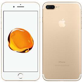 SIMフリー iPhone7 Plus A1785 (MN6N2J/A) 256GB ゴールド 【国内版 SIMフリー】[中古Cランク]【当社3ヶ月間保証】 スマホ 中古 本体 送料無料【中古】 【 中古スマホとタブレット販売のイオシス 】