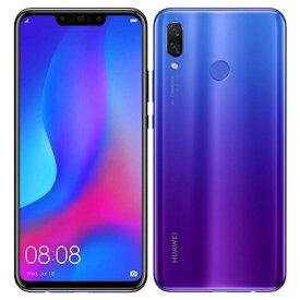 SIMフリー 未使用 Huawei nova 3 PAR-LX9 Iris Purple【国内版 SIMフリー】【当社6ヶ月保証】 スマホ 中古 本体 送料無料【中古】 【 中古スマホとタブレット販売のイオシス 】
