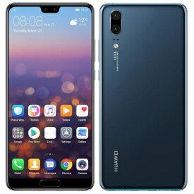 Huawei P20 EML-L29 Midnight Blue【国内版 SIMフリー】 Huawei 当社3ヶ月間保証 中古 【 中古スマホとタブレット販売のイオシス 】