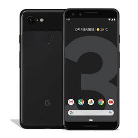 白ロム docomo 未使用 【SIMロック解除済】Google Pixel3 G013B [Just Black 64GB]【当社6ヶ月保証】 スマホ 中古 本体 送料無料【中古】 【 中古スマホとタブレット販売のイオシス 】