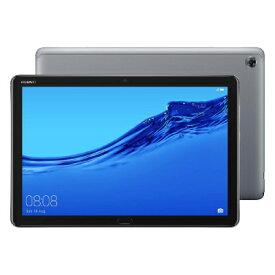 MediaPad M5 lite (10.1インチ) Wi-Fiモデル 64GB BAH2-W19 SpaceGray Huawei 当社3ヶ月間保証 中古 【 中古スマホとタブレット販売のイオシス 】