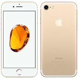 【SIMロック解除済】docomo iPhone7 32GB A1779 (MNCG2J/A) ゴールド Apple 当社3ヶ月間保証 中古 【 中古スマホとタブレット販売のイオシス 】