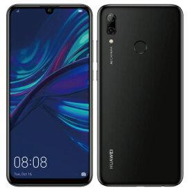 HUAWEI nova lite 3 POT-LX2J Midnight Black 【国内版 SIMフリー】 Huawei 当社3ヶ月間保証 中古 【 中古スマホとタブレット販売のイオシス 】