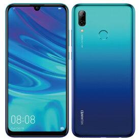 HUAWEI nova lite 3 POT-LX2J Aurora Blue 【UQ版 SIMフリー】 Huawei 当社3ヶ月間保証 中古 【 中古スマホとタブレット販売のイオシス 】