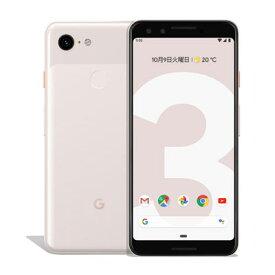 白ロム SoftBank 未使用 【SIMロック解除済】Google Pixel3 G013B [Not Pink 64GB]【当社6ヶ月保証】 スマホ 中古 本体 送料無料【中古】 【 中古スマホとタブレット販売のイオシス 】