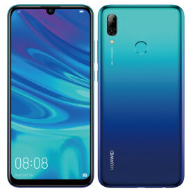 HUAWEI nova lite 3 POT-LX2J Aurora Blue【UQmobile版 SIMフリー】 Huawei 当社3ヶ月間保証 中古 【 中古スマホとタブレット販売のイオシス 】