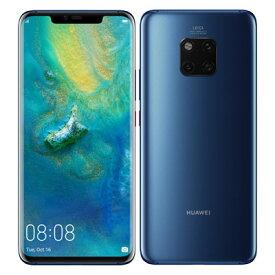 Huawei Mate 20 Pro Dual LYA-L29【Midnight Blue 国内版 SIMフリー】 Huawei 当社3ヶ月間保証 中古 【 中古スマホとタブレット販売のイオシス 】