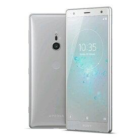 【SIMロック解除済】au Sony Xperia XZ2 SOV37 Liquid Silver SONY 当社3ヶ月間保証 中古 【 中古スマホとタブレット販売のイオシス 】