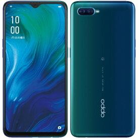 Oppo Reno A CPH1983 Blue【6GB 128GB 楽天版SIMフリー】 OPPO 当社3ヶ月間保証 中古 【 中古スマホとタブレット販売のイオシス 】