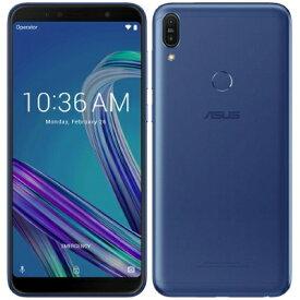 ASUS Zenfone Max Pro M1 ZB602KL 32GB Blue【国内版 SIMフリー】 ASUS 当社3ヶ月間保証 中古 【 中古スマホとタブレット販売のイオシス 】