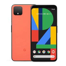 白ロム SoftBank 【ネットワーク利用制限▲】Google Pixel4 G020N 64GB Oh So Orange[中古Aランク]【当社3ヶ月間保証】 スマホ 中古 本体 送料無料【中古】 【 中古スマホとタブレット販売のイオシス 】