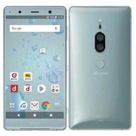 【SIMロック解除済】docomo Sony Xperia XZ2 Premium SO-04K Chrome Silver SONY 当社3ヶ月間保証 中古 【 中古スマホとタブレット販売のイオシス 】