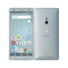 【SIMロック解除済】docomo Sony Xperia XZ2 SO-03K Liquid Silver SONY 当社3ヶ月間保証 中古 【 中古スマホとタブレット販売のイオシス 】