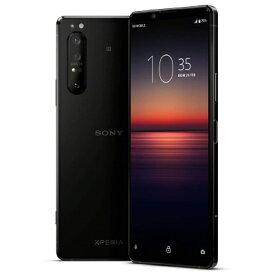 Sony Xperia1 5G Dual-SIM XQ-AT52 Black【RAM8GB ROM256GB/海外版SIMフリー】【ACアダプタ欠品】 SONY 当社6ヶ月保証 未使用 【 中古スマホとタブレット販売のイオシス 】