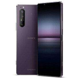 SIMフリー 未使用 Sony Xperia1 ? 5G Dual-SIM XQ-AT52 Purple【RAM8GB ROM256GB/海外版SIMフリー】【ACアダプタ欠品】【当社6ヶ月保証】 スマホ 中古 本体 送料無料【中古】 【 中古スマホとタブレット販売のイオシス 】
