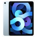 【第4世代】iPad Air4 Wi-Fi 64GB スカイブルー MYFQ2J/A A2316 Apple 当社3ヶ月間保証 中古 【 中古スマホとタブレッ…