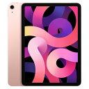 【第4世代】iPad Air4 Wi-Fi 64GB ローズゴールド MYFP2J/A A2316 Apple 当社3ヶ月間保証 中古 【 中古スマホとタブレ…